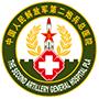中國解放軍火箭軍總醫院