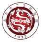 北京市二龍路醫院