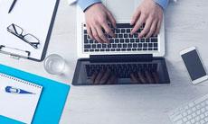 醫院行政管理互聯網解決方案