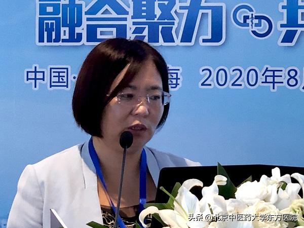 北京中醫藥大學東方醫院參加2020首屆中國互聯網醫院大會——線上岸、線下成熱點話題